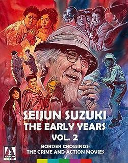 Suzuki Seijun: Early Years 2/ [Blu-ray]