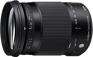 Sigma 18-300mm F3.5-6.3 Contemporary DC Macro OS HSM Lens for Pentax