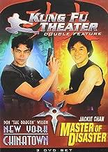 Kung Fu Theater: New York Chinatown/Master of Disaster