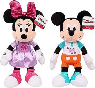Disney Valentine's Bean 9
