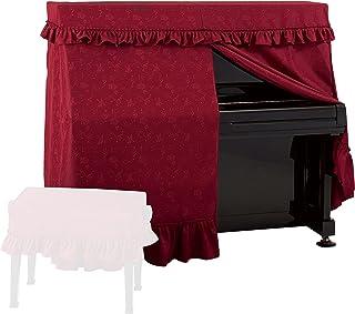 阿尔卑斯/大号钢琴罩(华盛顿防华型)A-MRA-MR/L L