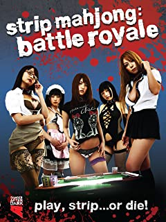 Strip Mahjong: Battle Royale (English Subtitled)