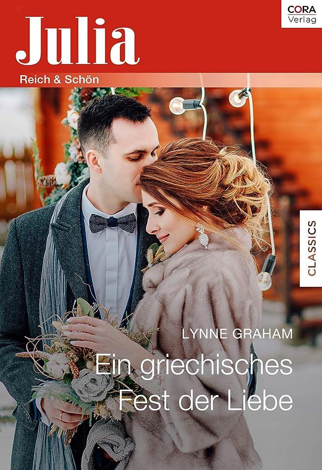 鎖幅付与Ein griechisches Fest der Liebe (Julia) (German Edition)
