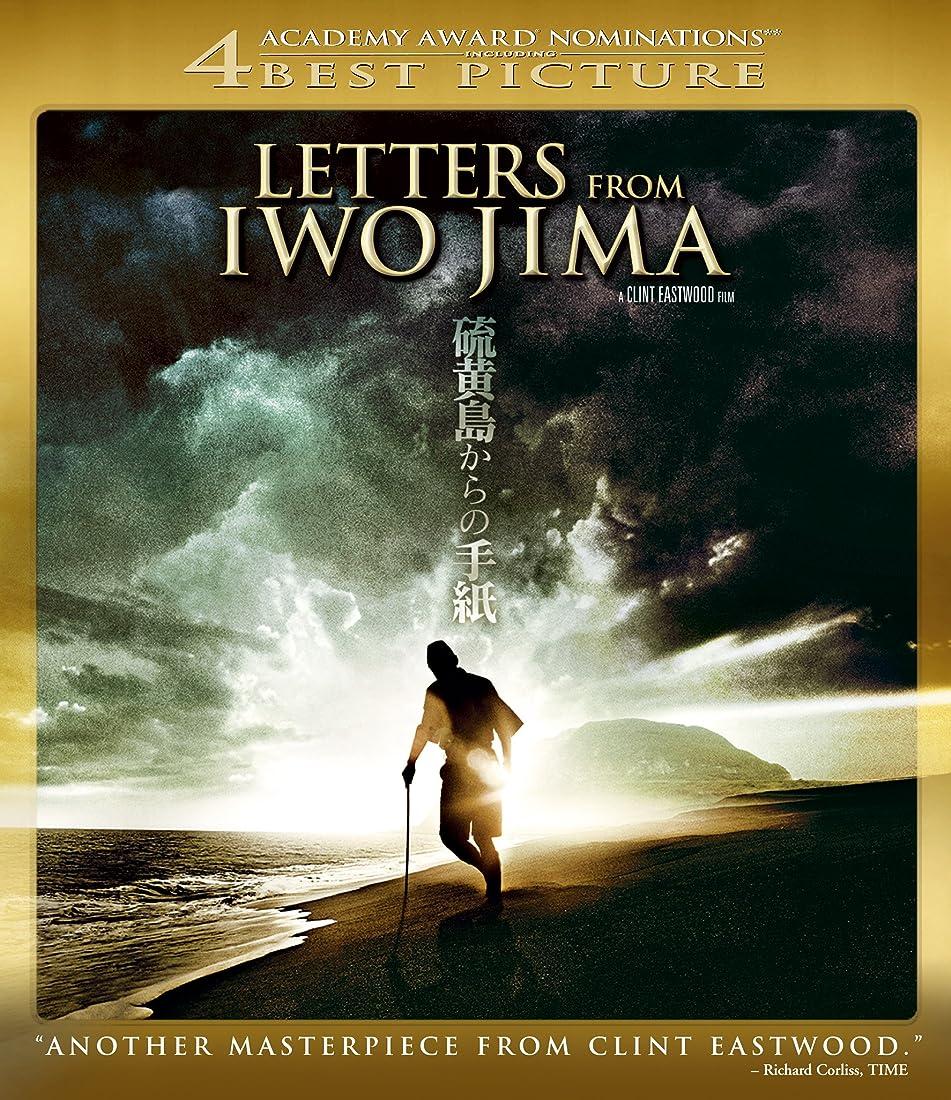 混乱枯渇家族硫黄島からの手紙 [WB COLLECTION][AmazonDVDコレクション] [Blu-ray]