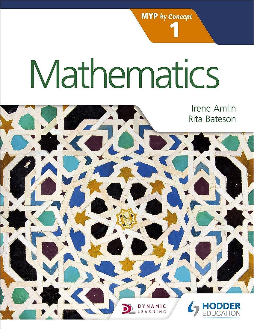 流産叫び声村Mathematics for the IB MYP 1 (Myp By Concept) (English Edition)