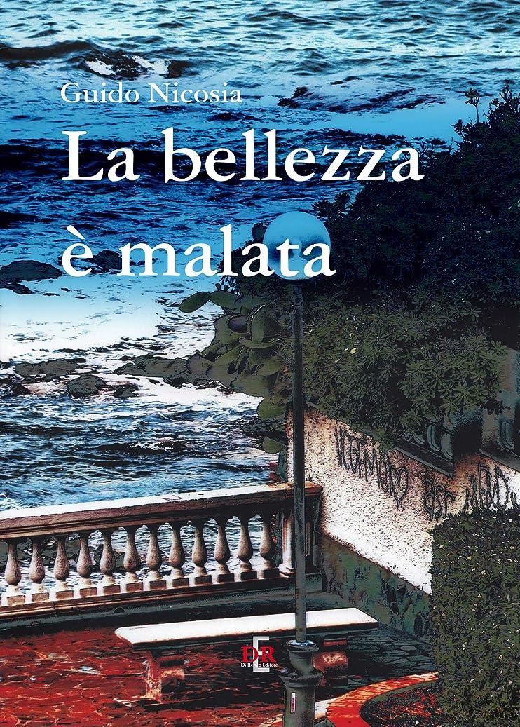 教えてレモンハドルLa bellezza è malata (Narrativa) (Italian Edition)