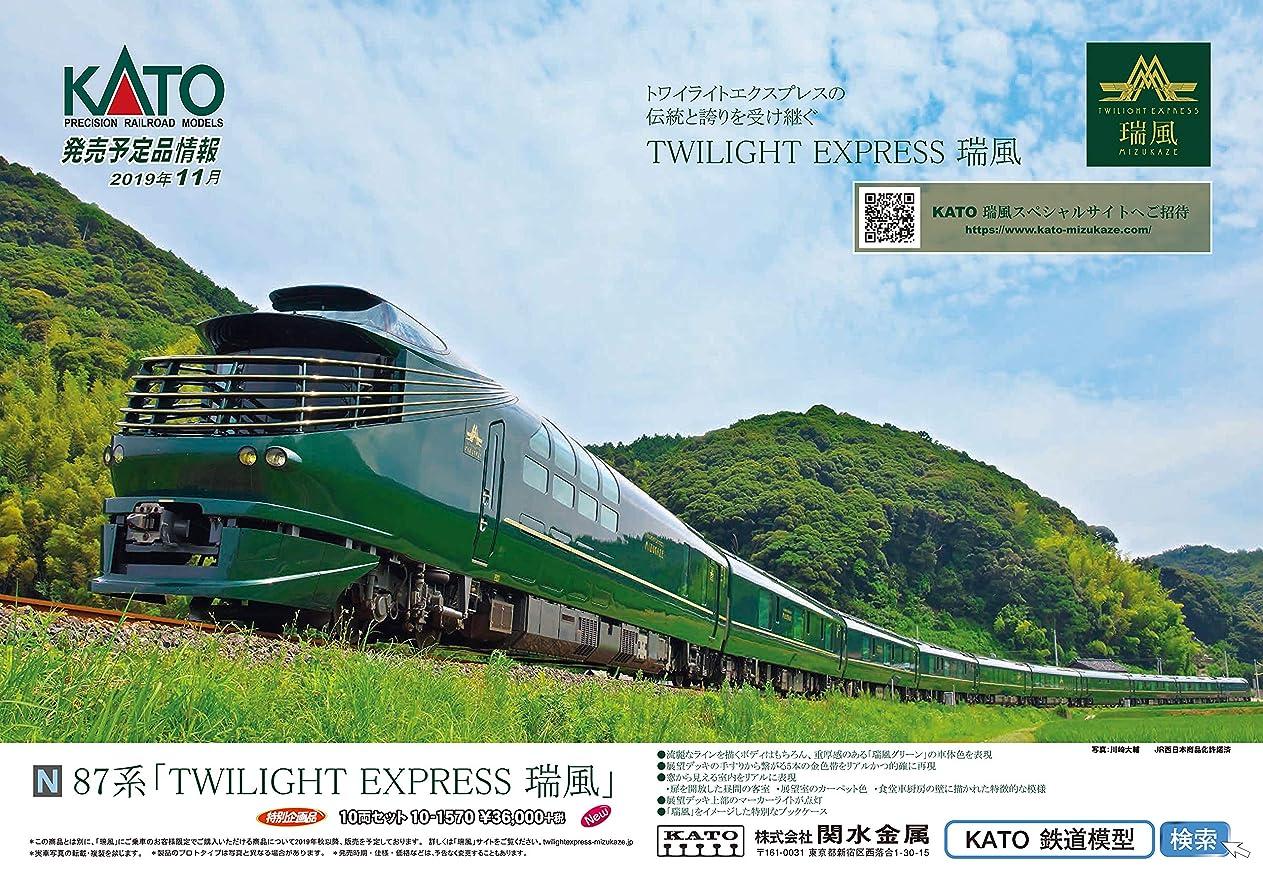 アリーナきつく真剣にKATO Nゲージ 87系「TWILIGHT EXPRESS 瑞風」10両セット 特別企画品 10-1570 鉄道模型 ディーゼルカー