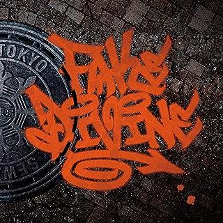 Fake Divine Ltd Ab