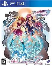 【PS4】オメガラビリンスZ