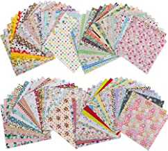"""Cotton Fabric Squares - No Repeat Patterns -50 Pack 8"""" x 8"""" (20 x 20cm) Fray Proof Clean Machined Edge Durable Thick Precu..."""