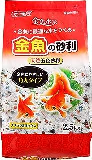 ジェックス 金魚水景 金魚の砂利ナチュラルミックス 2.5kg