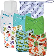 sunbaby diaper prints
