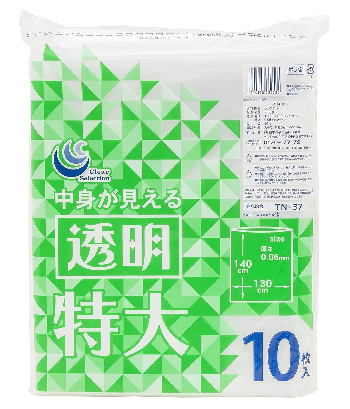 するだろう不規則性スラッシュ日本技研工業 ゴミ袋 透明 特大 130×140cm 厚み0.06mm 伸びやすく裂けにくい 中身が見える 厚くて丈夫 TN-37 10枚入
