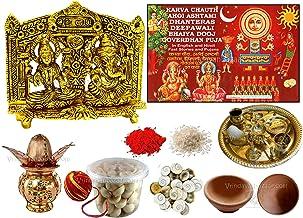 VRINDAVANBAZAAR.COM deepawali Puja Kit | deepawali Pujan Samagri for Home & Office | Laxmi-Ganesh Poster & deepawali Puja ...