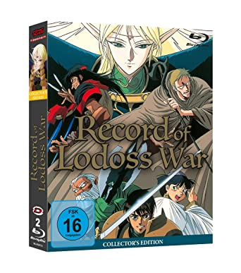Record of Lodoss War - Gesamtausgabe - [Blu-ray]