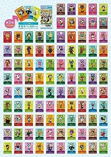 どうぶつの森 amiibo カード 第3弾 全100種類 フルコンプ セット