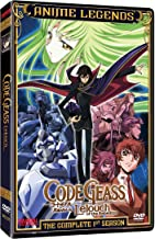 Code Geass: Lelouch of the Rebellion Complete First Season