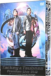 TACKEY&TSUBASA Premium Live DVD~5th Anniversary Special Package~(限定生産盤B)