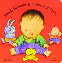 Head, Shoulders, Knees and Toes in Irish and English (Board Books) (English and Irish Edition)