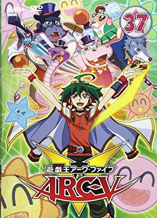 遊☆戯☆王ARC-V TURN-37 [DVD]
