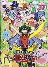 遊☆戯☆王ARC-V TURN-37 [DVD]