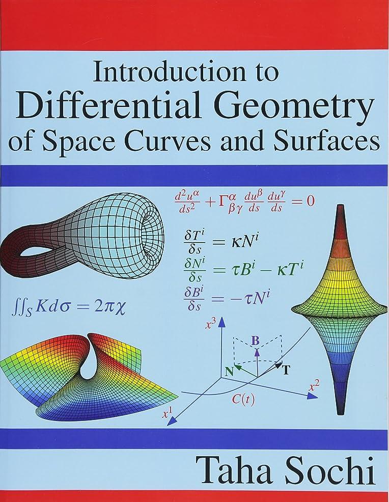 贅沢リズミカルな販売員Introduction to Differential Geometry of Space Curves and Surfaces: Differential Geometry of Curves and Surfaces