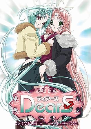 Dears Episodes