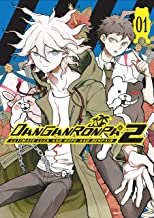 Danganronpa 2: Ultimate Luck and Hope and Despair Volume 1 PDF