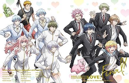 美男高校地球防衛部LOVE! FINAL! DVD