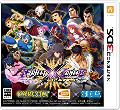 PROJECT X ZONE 2:BRAVE NEW WORLD[Region Locked / Not Compatible with North American Nintendo 3ds] [Japan] [Nintendo 3ds]