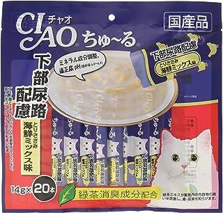 チャオ (CIAO) 猫用おやつ ちゅ~る 下部尿路配慮 とりささみ 海鮮ミックス味 14g×20本入