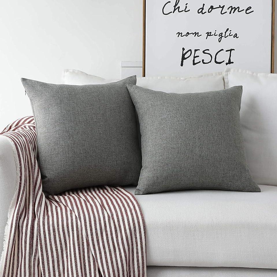 豪華な尊敬する現実にはHome Brilliant クッション カバー 抱き枕 ソファ背当て 亜麻 柔らかい 50×50cm 欧風 2枚セット 深いグレー ソファー用 ベッド