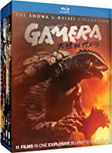 Gamera: Bundle Collection