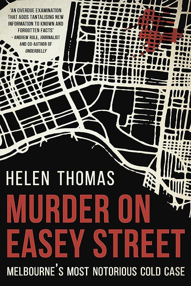痛いコンパイル果てしないMurder on Easey Street: Melbourne's Most Notorious Cold Case (English Edition)