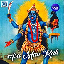 Best kali maa mp3 song Reviews