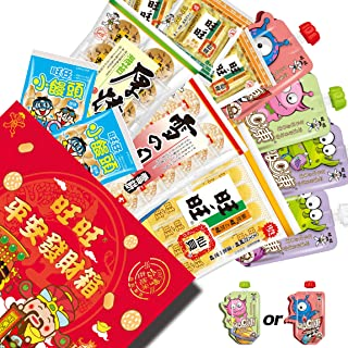 Taiwan WANT WANT Variety Snacks Gift Box, Office Business Party Festival Snack Biscuits Gift Box, Chinese Red Box, Rice Crackers, 857g/30Ounce - 49 Count