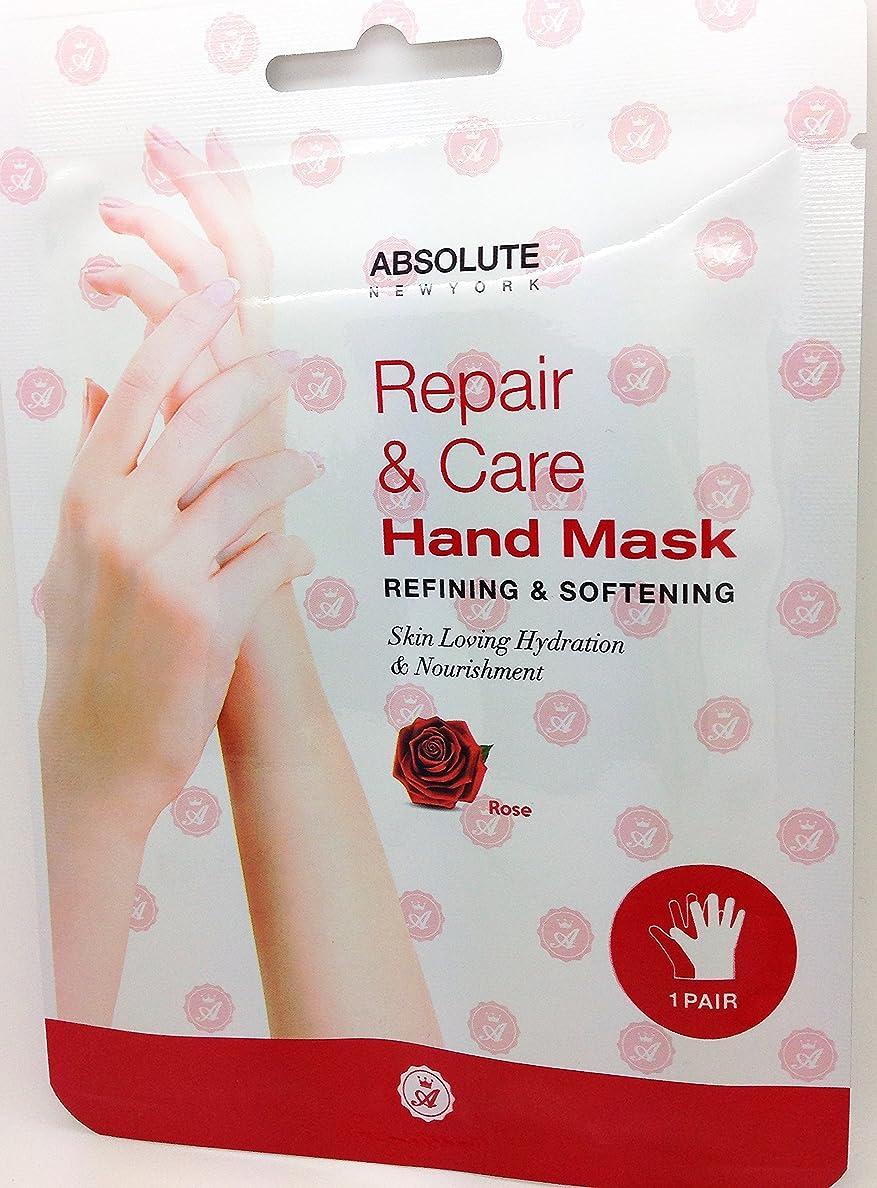 換気するオリエント事前Absolute Repair & Care Hand Mask - Rose (並行輸入品)