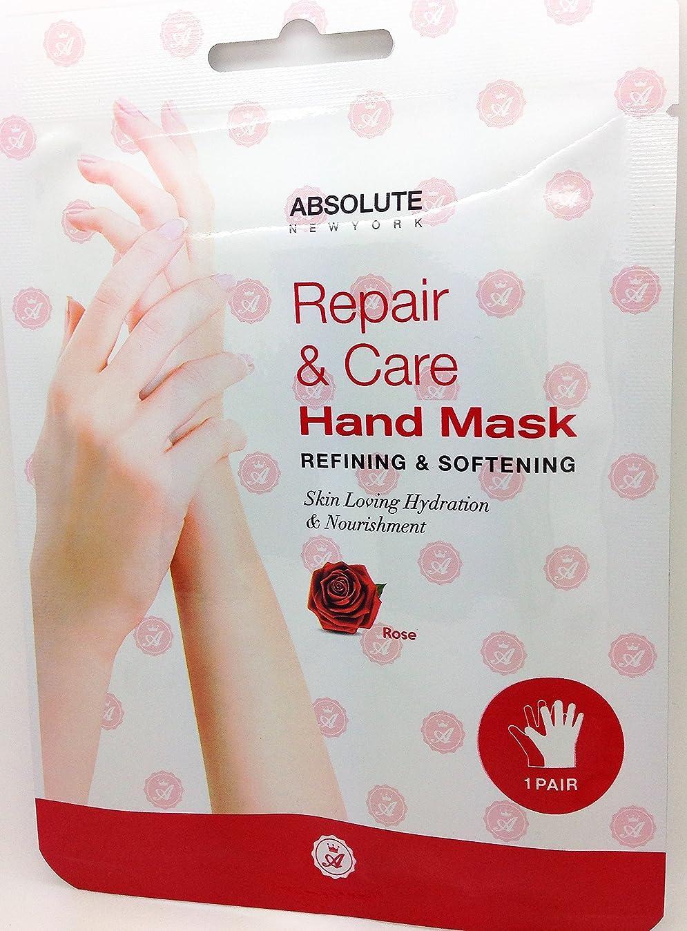 強調受け取る広告Absolute Repair & Care Hand Mask - Rose (並行輸入品)