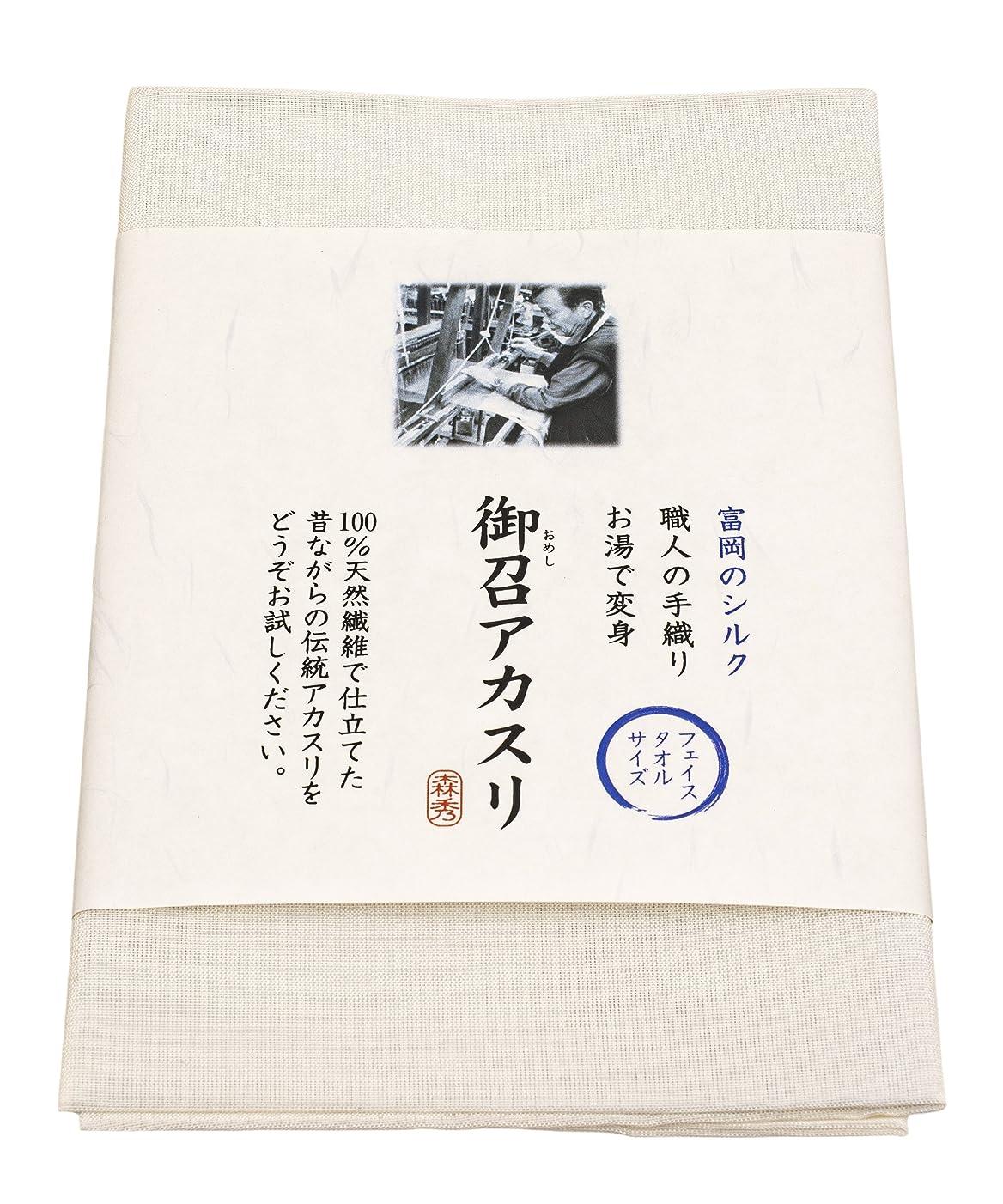 神秘オフセット思春期の森秀織物 御召アカスリ (60×40cm, 富岡シルク, 生成り)