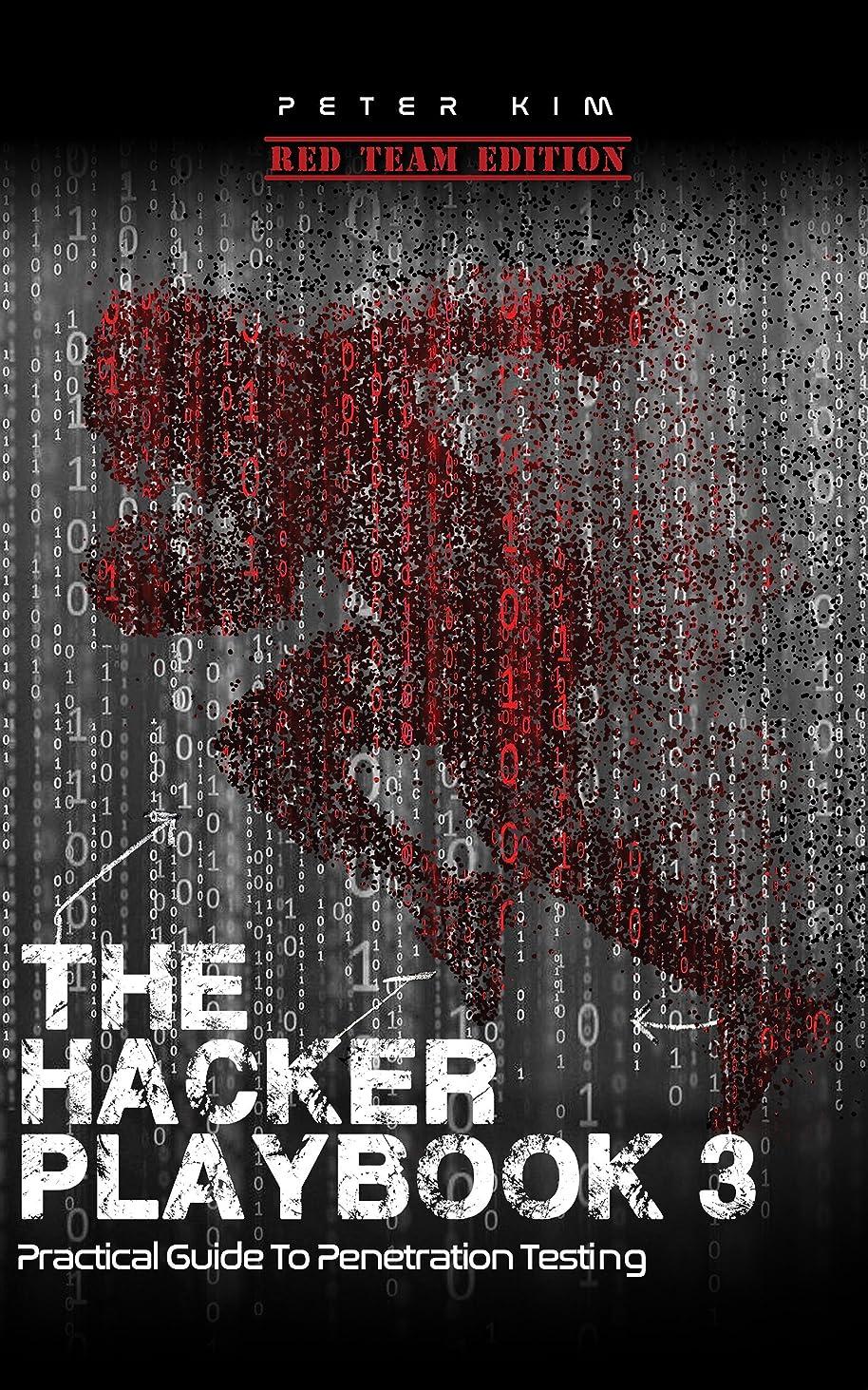 プラグ発見ランドマークThe Hacker Playbook 3: Practical Guide To Penetration Testing (English Edition)