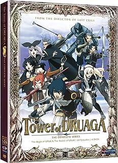 Tower of Druaga [DVD] [Import]