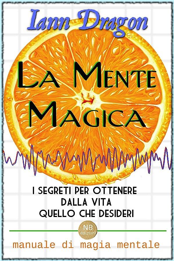 家禽ごみ航空会社La Mente Magica (Italian Edition)