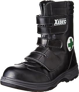 [ジーベック] XEBEC  安全靴 ハイバックシューズ マジックテープタイプブーツ