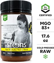 Steens MGO 83 (UMF 5) Manuka Honey 17.6 oz | Pure Raw Unpasteurized Honey From New Zealand | Best Texture for Cooking | Traceability Code on each Label