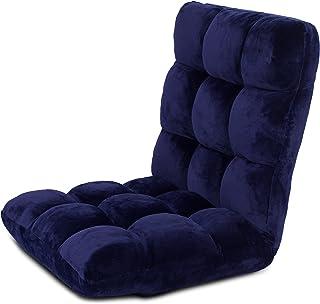 BIRDROCK HOME Adjustable 14-Position Memory Foam Floor Chair – Padded Gaming Chair..