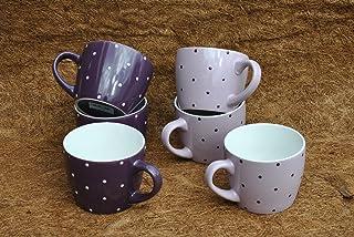 Tassen,violett-mix, gepunktet,Frühstücksset,oder Übertöpfe,6 Stück,11,5cm