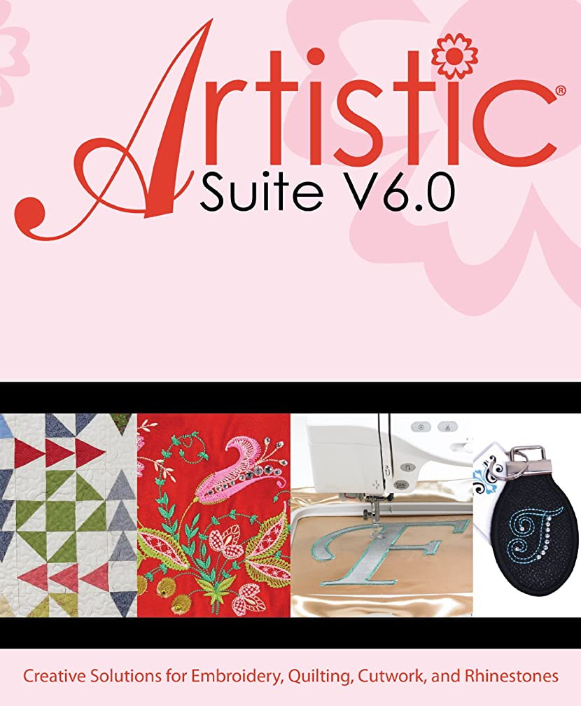 Janome Artistic Suite V6.0 Designer and Cutter