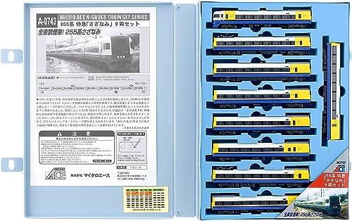 Obtén lo ultimo Technique MIX technique AC05a ASDF F15J 204th Squadron (Baili-10th) (Baili-10th) (Baili-10th) (japan import)  conveniente