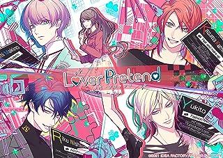 LoverPretend 限定版 【Amazon.co.jp限定】ICカードステッカー付 & 予約特典(ドラマCD) 付