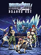 Best Fairy Tail : Dragon Cry Review